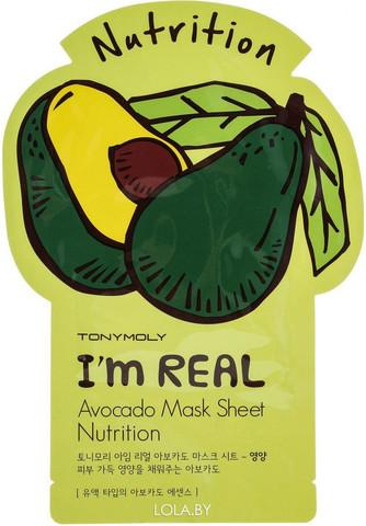 TONY MOLY Маска тканевая с экстрактом авокадо I'm Avocado Mask Sheet Nutrition