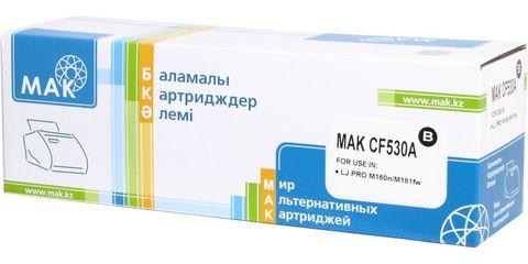 Картридж лазерный цветной MAK© 205A CF530A черный (black), до 1100 стр. - купить в компании MAKtorg