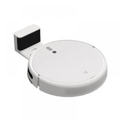 Робот-пылесос Xiaomi Mi Robot Vacuum-Mop (Global) RU