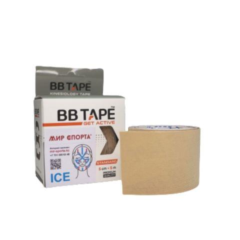 BBtape кинезио тейп 5см х 5м ICE (шелк) бежевый NEW