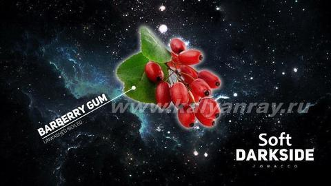 Darkside Soft Barberry Gum