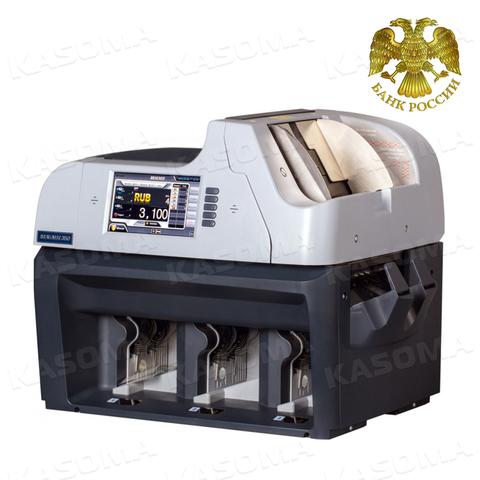Счетчик - сортировщик банкнот Magner 350