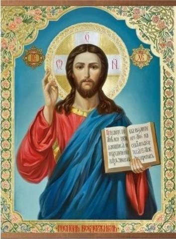 Электрообогреватель настенный «Домашний очаг» Господь-вседержитель