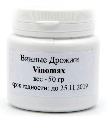Винные дрожжи Vinomax (Франция), 50гр.
