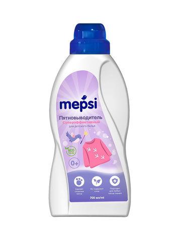Пятновыводитель Mepsi суперэффективный для детского белья, 700 мл
