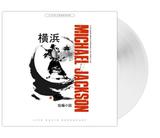 Michael Jackson / Yokohama Short Stories (Clear Vinyl)(2LP)