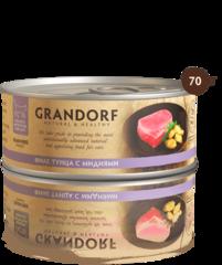Консервы для кошек, Grandorf, с филе тунца и мидиями