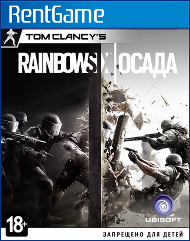 Tom Clancy's Rainbow Six Siege Deluxe Edition PS4 | PS5