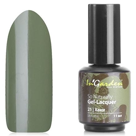 So Naturally In'Garden, Гель-лак № 021, Хаки, серия So naturally, 11 мл ingarden-so-naturally-gel-lasquer-021-haki-11ml.jpg