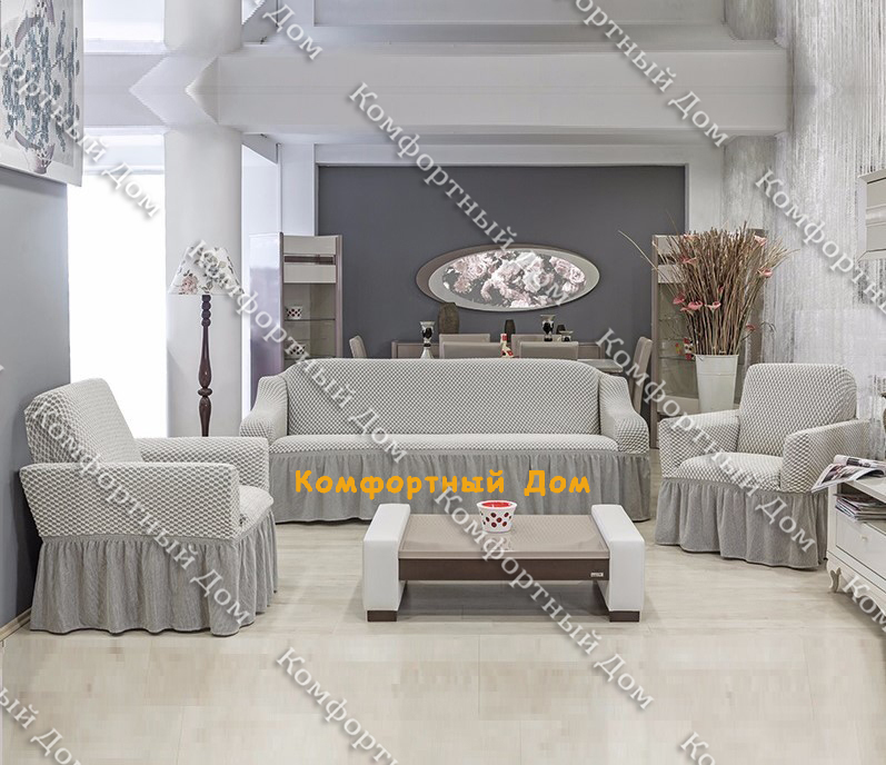 Чехол на трехместный диван и два кресла ALTINKOZA, серо-белый