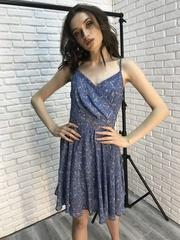 Платье-сарафан на бретельках Nadya