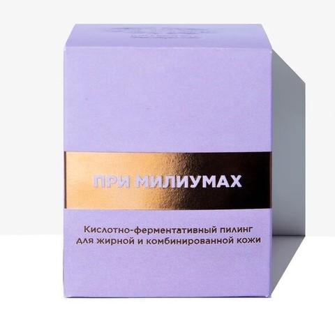 Кислотный-ферментативный пилинг для жирной и комбинированной кожи | Jurassic Spa