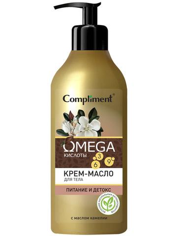 Compliment OMEGA крем-масло для тела