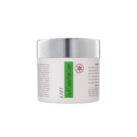 Крем для сухих и потрескавшихся стоп (запах лимона) — Kart Dry & Cracked Feet Cream, 50 мл.