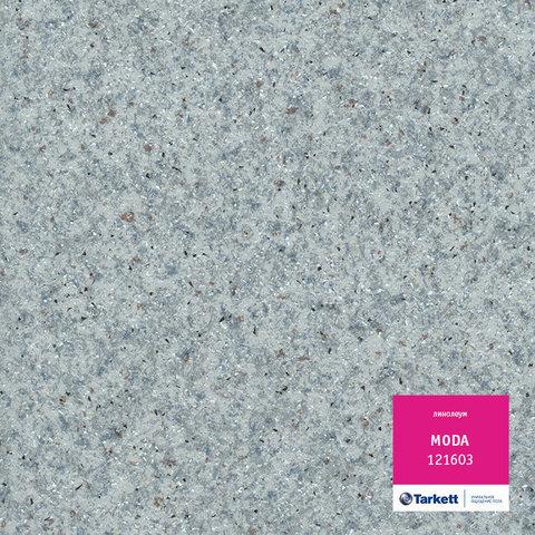 Линолеум полукоммерческий Tarkett Moda 121603 3.5м