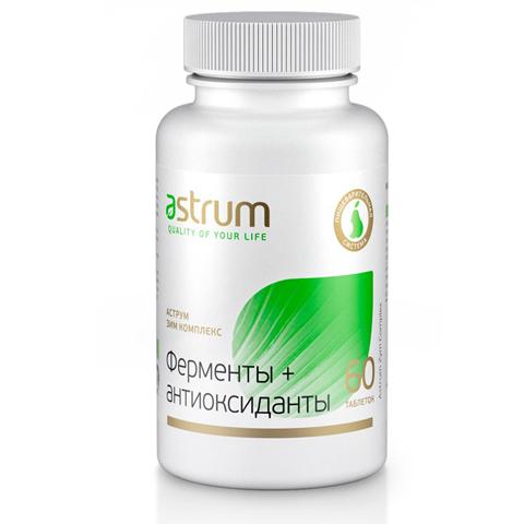 Astrum БАДы: Биодобавка Зим Комплекс (Ферменты+антиоксиданты), 60таб.