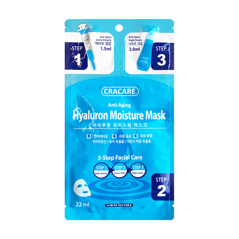 Трехшаговая гиалуроновая увлажняющая маска Cracare 38 гр