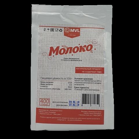 Молоко сухое обезжиренное MVL, 400 гр