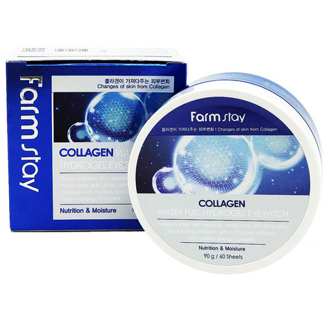 Farmstay Патчи для глаз Collagen Water full hydrogel eye patch  (60 шт.)