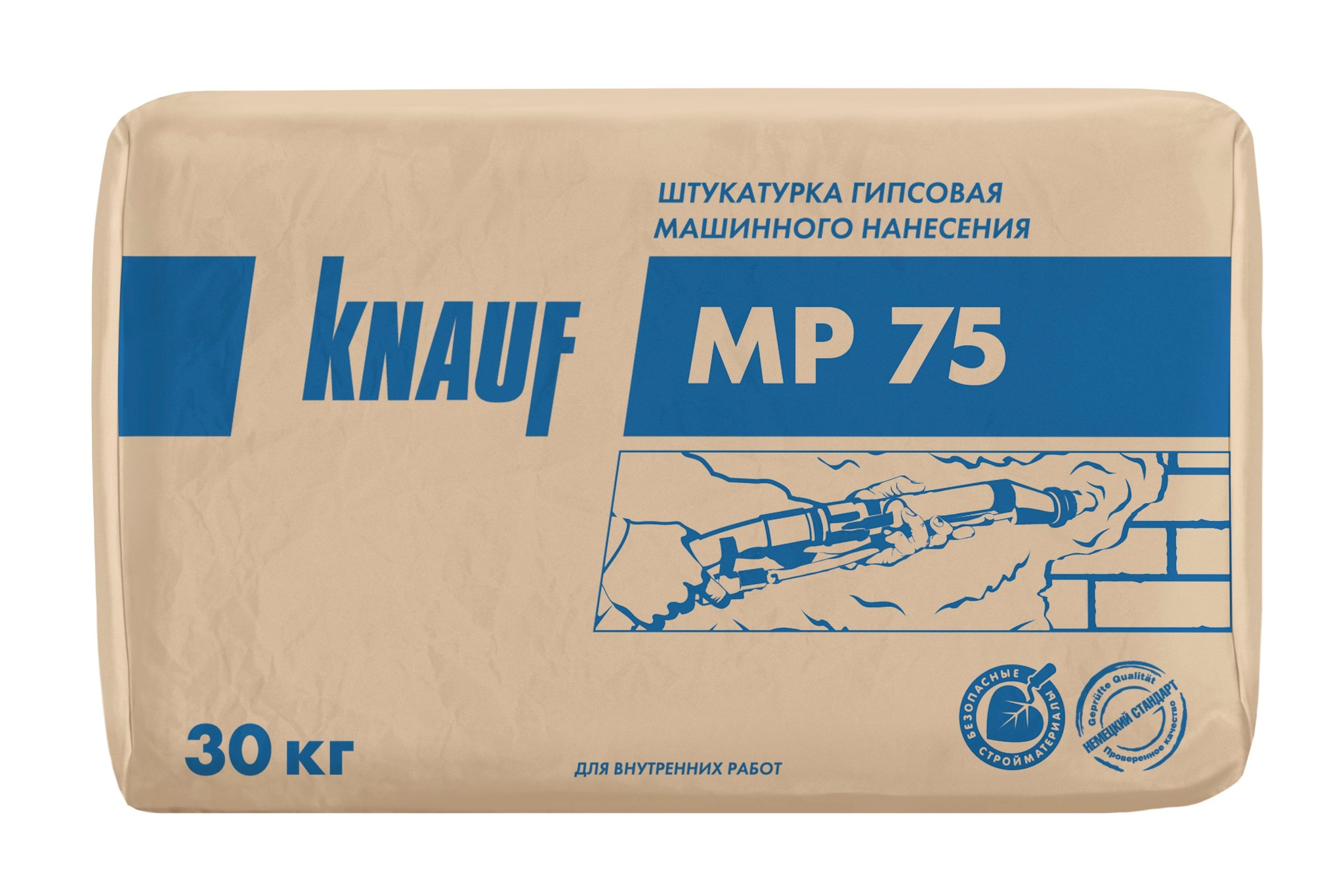 Штукатурки Гипсовая штукатурка Knauf МП 75, 30 кг 159a392dcee74cc198392587dcfcbeb5.jpg