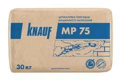 Гипсовая штукатурка Knauf МП 75, 30 кг