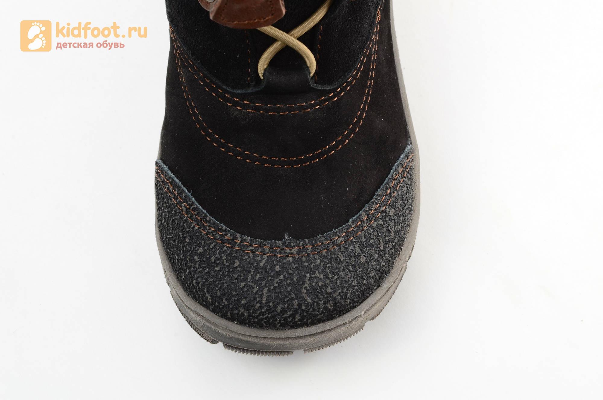 Зимние сапоги для мальчиков из натуральной кожи на меху Лель, цвет черный
