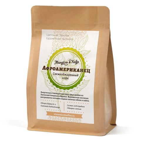 Кофе в зернах купить СПб