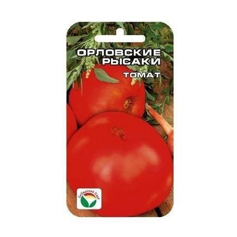 Орловские рысаки 20шт томат (Сиб сад)