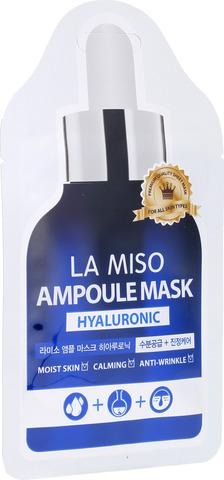 LA MISO Маска ампульная с гиалуроновой кислотой, 25г