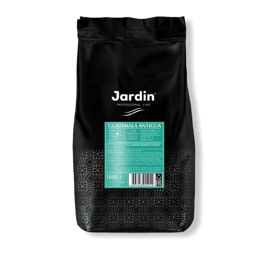 ЖАРДИН (Jardin) Гватемала Антигуа кофе в зернах, 1000г