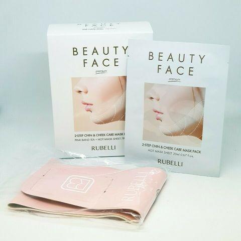 НАБОР для подтяжки контура лица БАНДАЖ+ТКАНЕВАЯ МАСКА Beauty Face 2-Step Chin&Cheek Care Mask Pack, 1 шт + 7 шт*20 мл