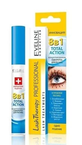 EVELINE Сыворотка для ресниц концентрированная LASH THERAPY PROFESSIONAL 8в1 TOTAL ACTION 10мл