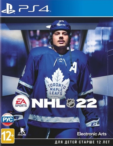 NHL 22 (PS4, русские субтитры)