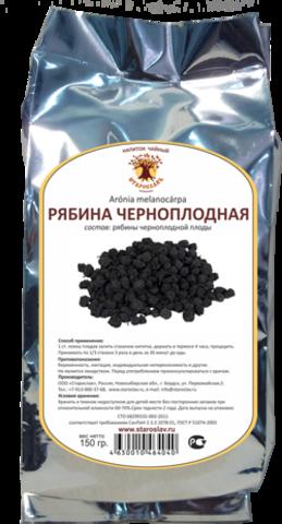 Рябина черноплодная (плоды, 150 гр)  (Старослав)