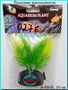Растение Атман S-027E, 10см