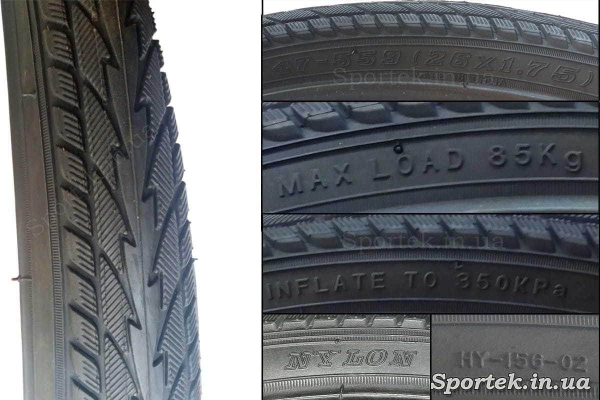 Надписи на велосипедной покрышке HY-156-02 26 х 1.75 (47-559 ISO)