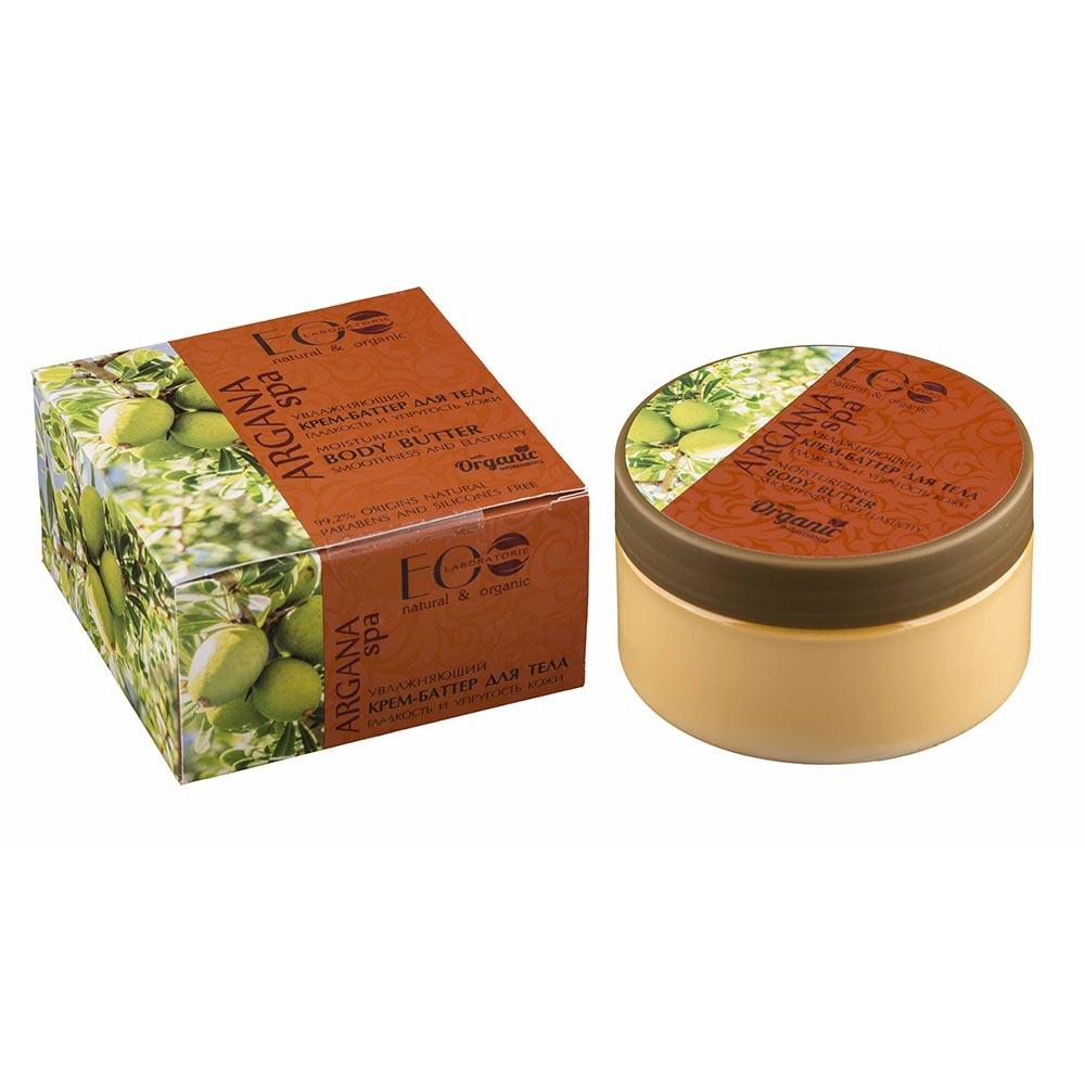 Крем-баттер для тела увлажняющий Гладкость и Упругость масло Арганы