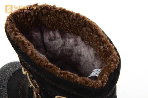 Зимние сапоги для мальчиков из натуральной кожи на меху Лель, цвет черный. Изображение 15 из 15.