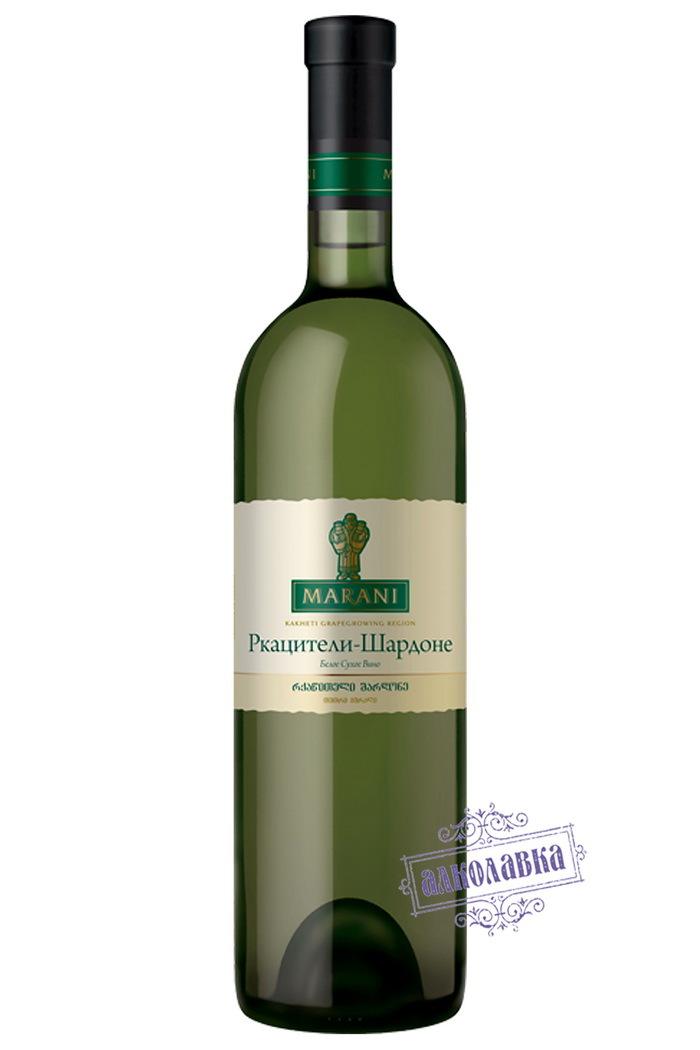 Вино Ркацители Шардоне Марани белое сухое 0,75л 13%
