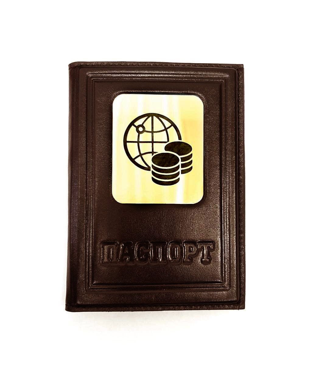 Обложка на паспорт | Финансисту| Коричневый