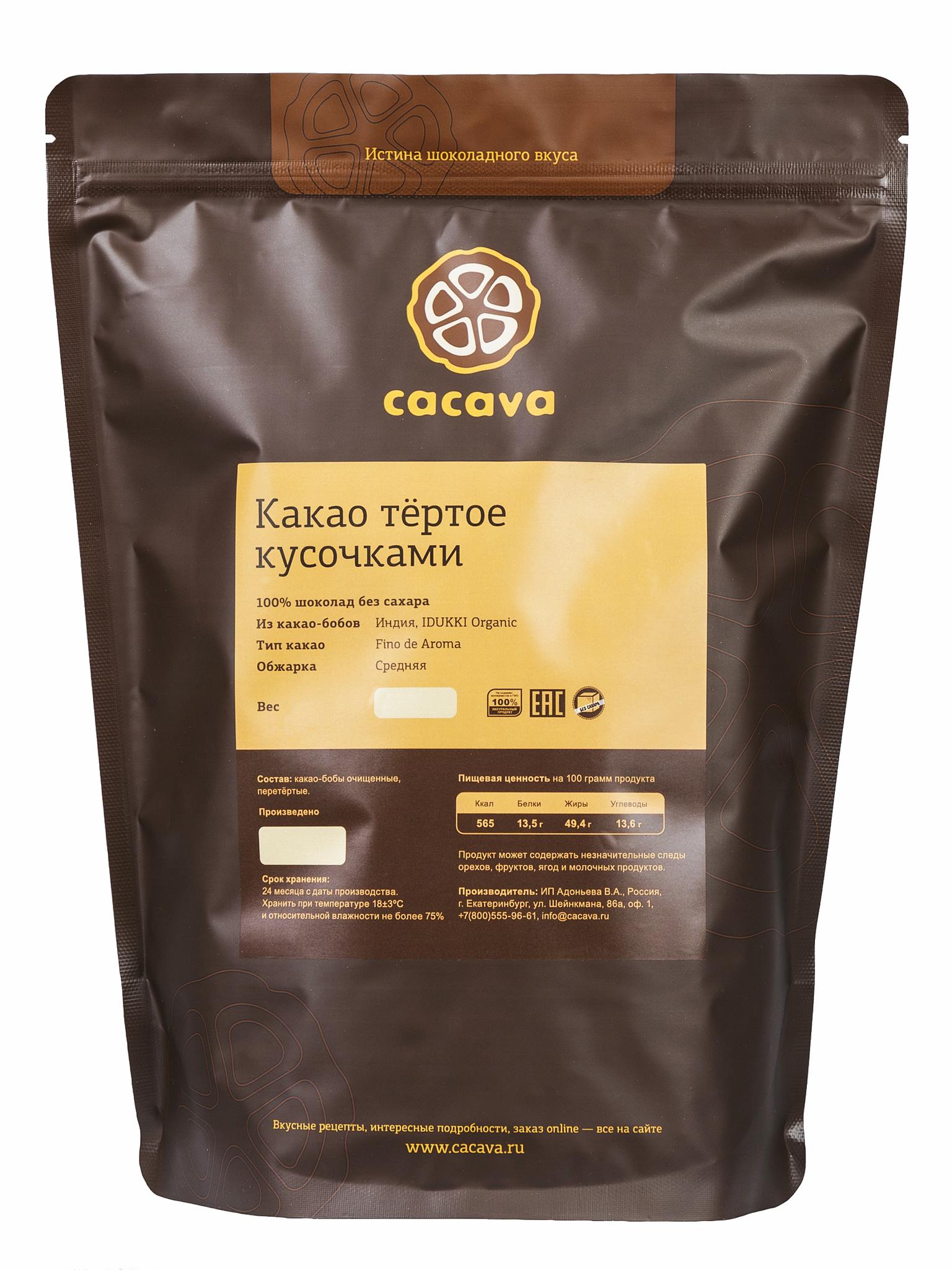 Какао тёртое кусочками (Индия, IDUKKI), упаковка 1 кг