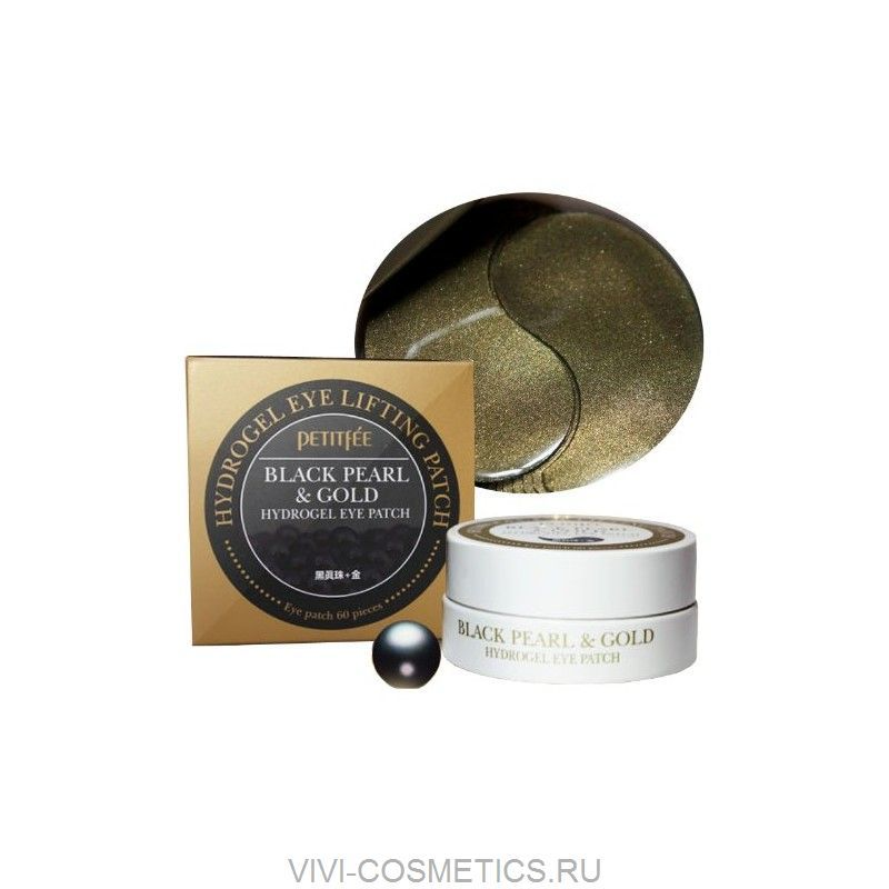 Патчи гидрогелевые | PETITFEE BLACK PEARL & GOLD HEDROGEL Eye Patch