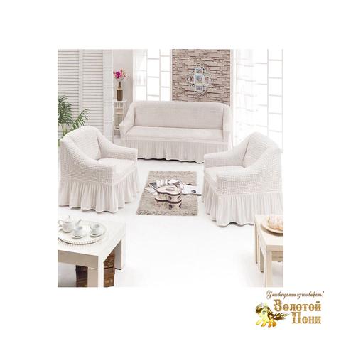 Набор чехлов для мебели (3 пред) 17НП.49