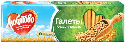 """Галеты """"Любятово"""" классические, 185 г"""