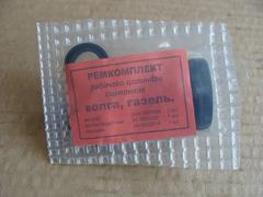 Ремкомплект РЦС д25 (2 проточки)