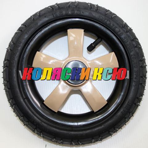 Колесо для детской коляски №006015-BE надув 10 дюймов (50x160) (втулка на ось 10мм) БЕЖЕВЫЙ (CAMARELO, INDIGO, CAMILA)