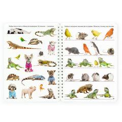 Рабочий блокнот №1 для детей 2-5 лет Питомцы и домашние животные. Пиши и стирай, автор Юлия Фишер