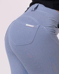 Брюки NEBBIA Bubble Butt pants 537 Light Blue