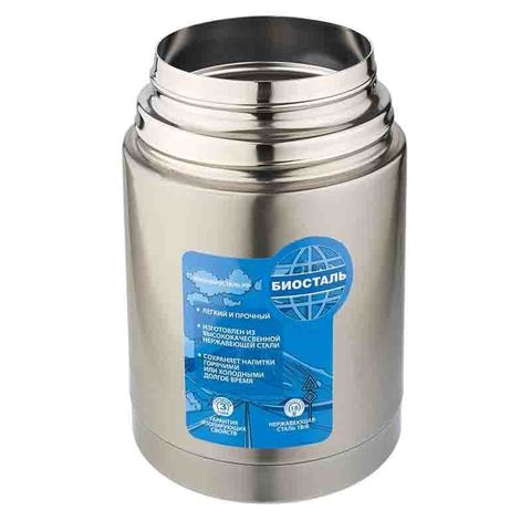 Термос для еды Biostal Авто (0,8 литра) с термочехлом, медный