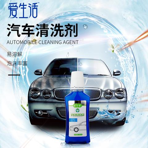 Средство для мытья автомобиля I life 250 мл